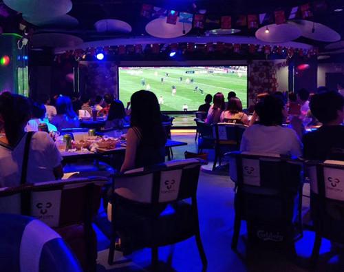 深海游戏世界杯狂欢夜