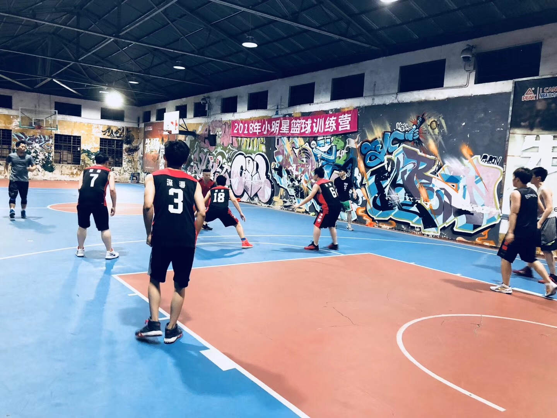深海游戏篮球赛